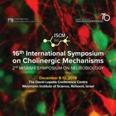 ISCM cover